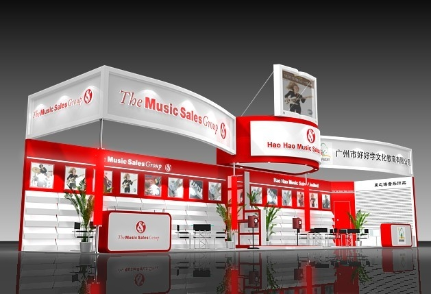 We are exhibiting at The China Music Show