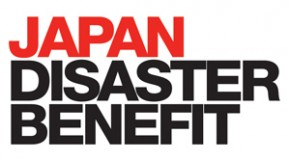 Musicians pull together to help Japan relief efforts